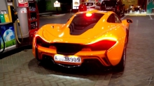 McLaren P1 Loud Start up & Driving!