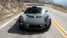 The World Fastest Lotus