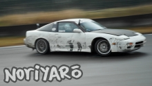 Violent high-speed drifting at Ebisu Circuit