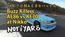 Buzz Killers AE86 vs KE70 close drifting