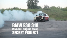 Ruošk Roges BMW E30 330i