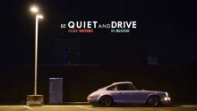 Be quiet and drive // Gulf sisters.