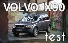 Volvo XC90 - Acceleration & Sound! + Giveaway!