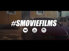 Start of the Season 2016 - Smovie Films
